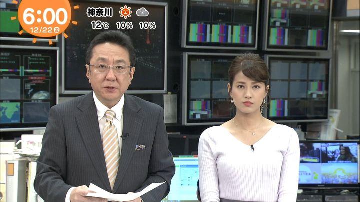 2017年12月22日永島優美の画像11枚目