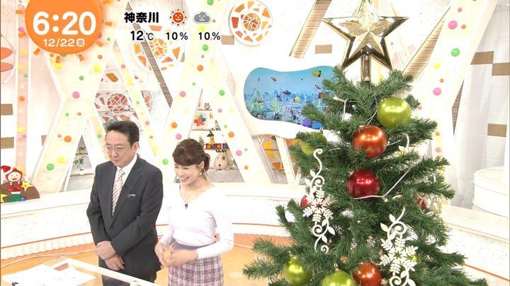 2017年12月22日永島優美の画像14枚目