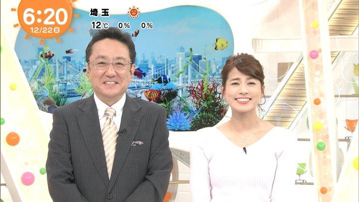 2017年12月22日永島優美の画像15枚目