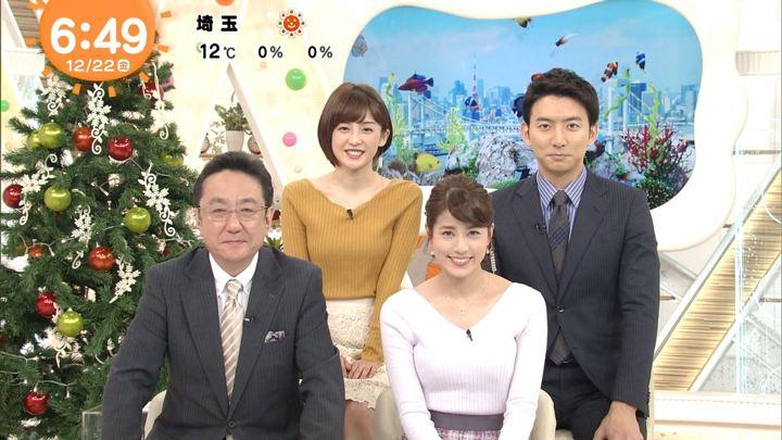 2017年12月22日永島優美の画像18枚目