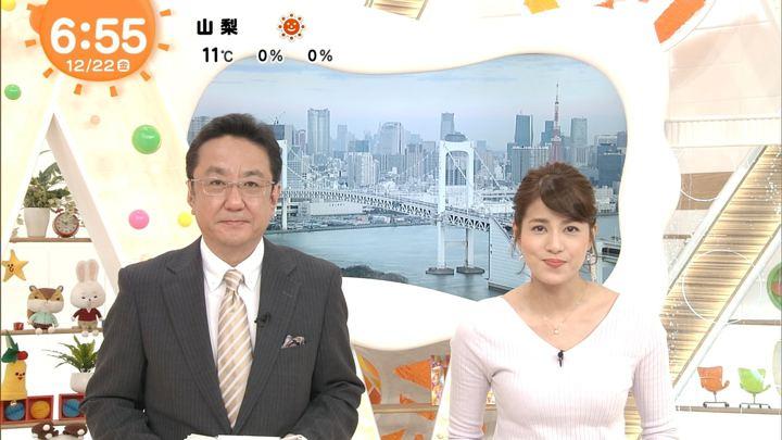 2017年12月22日永島優美の画像19枚目