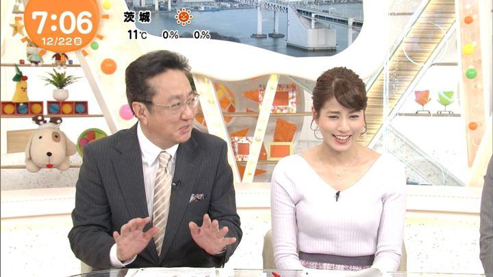 2017年12月22日永島優美の画像20枚目