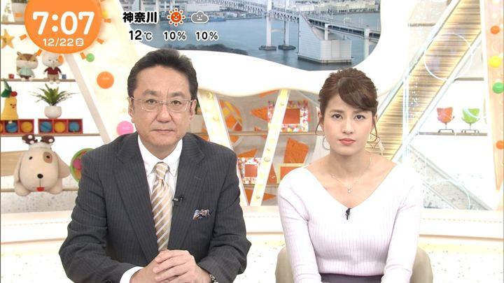 2017年12月22日永島優美の画像21枚目