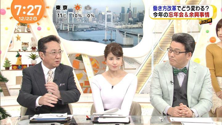 2017年12月22日永島優美の画像22枚目