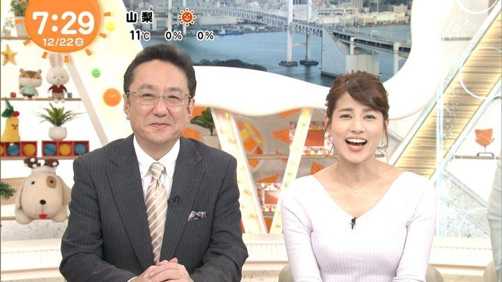 2017年12月22日永島優美の画像24枚目
