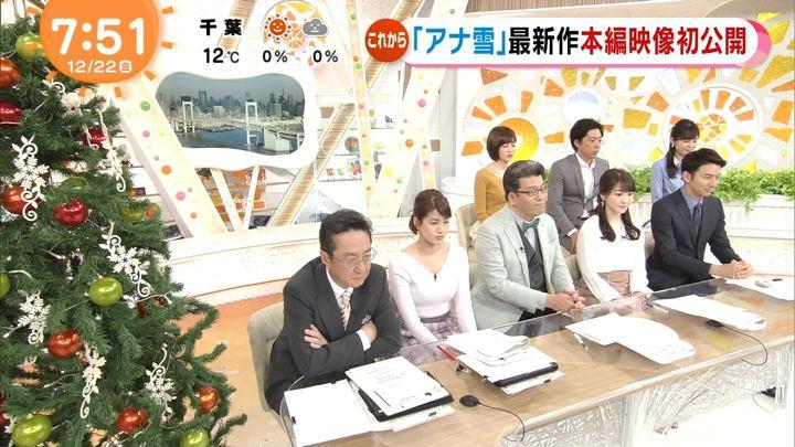 2017年12月22日永島優美の画像25枚目