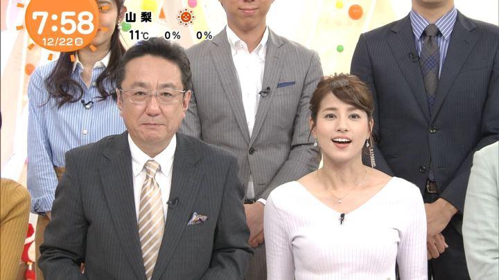 2017年12月22日永島優美の画像28枚目