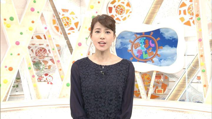 2017年12月25日永島優美の画像01枚目