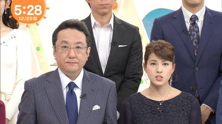 2017年12月25日永島優美の画像02枚目