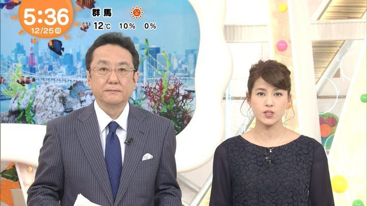 2017年12月25日永島優美の画像04枚目