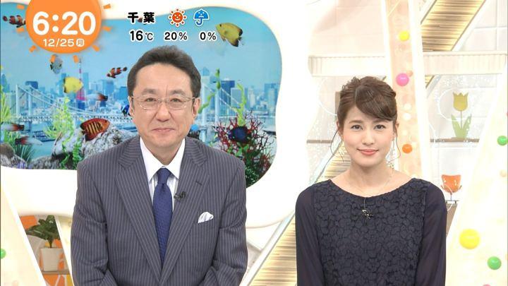 2017年12月25日永島優美の画像10枚目