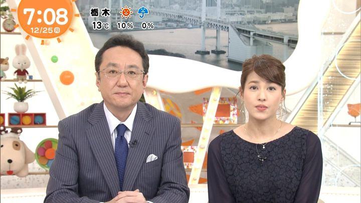 2017年12月25日永島優美の画像13枚目