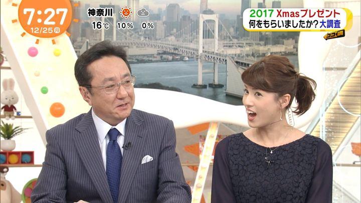 2017年12月25日永島優美の画像14枚目