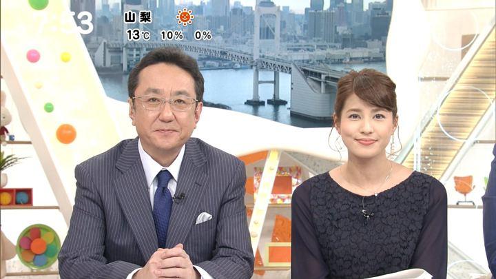 2017年12月25日永島優美の画像16枚目