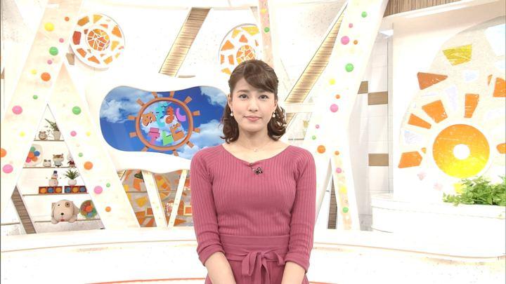 2017年12月26日永島優美の画像01枚目
