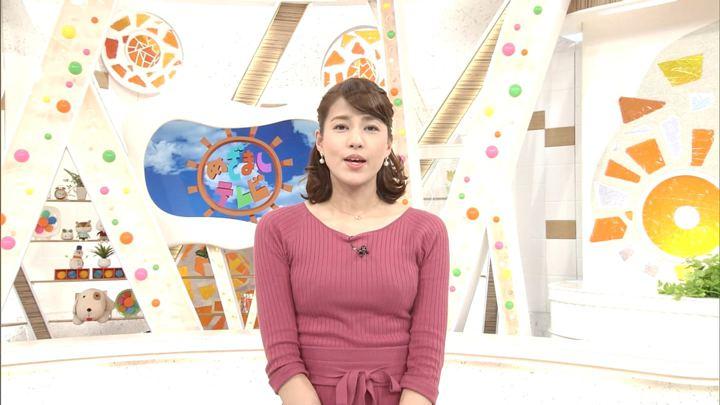 2017年12月26日永島優美の画像02枚目