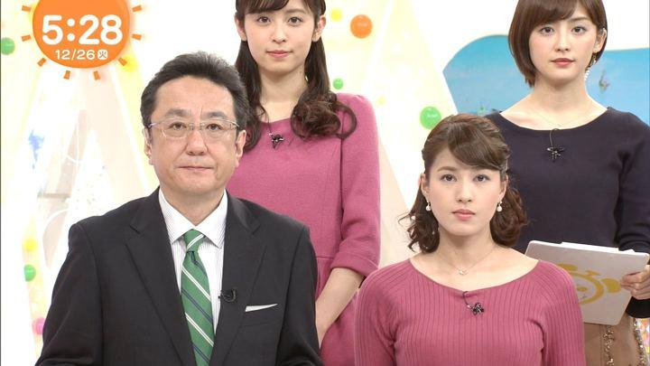 2017年12月26日永島優美の画像04枚目