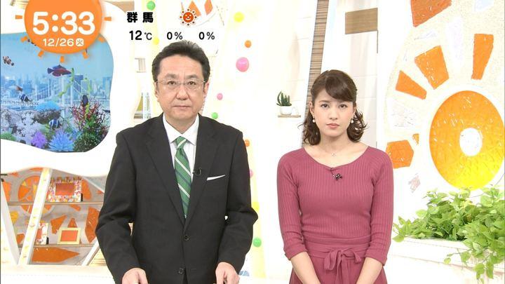 2017年12月26日永島優美の画像05枚目