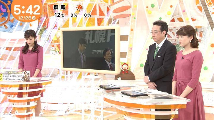 2017年12月26日永島優美の画像08枚目