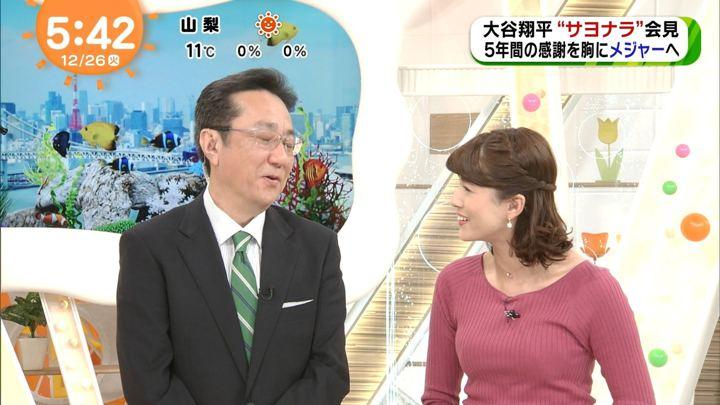 2017年12月26日永島優美の画像09枚目