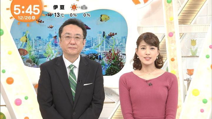 2017年12月26日永島優美の画像10枚目