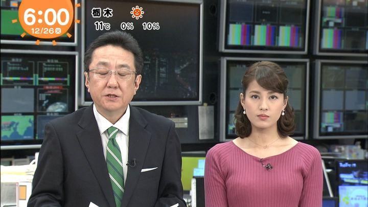 2017年12月26日永島優美の画像11枚目
