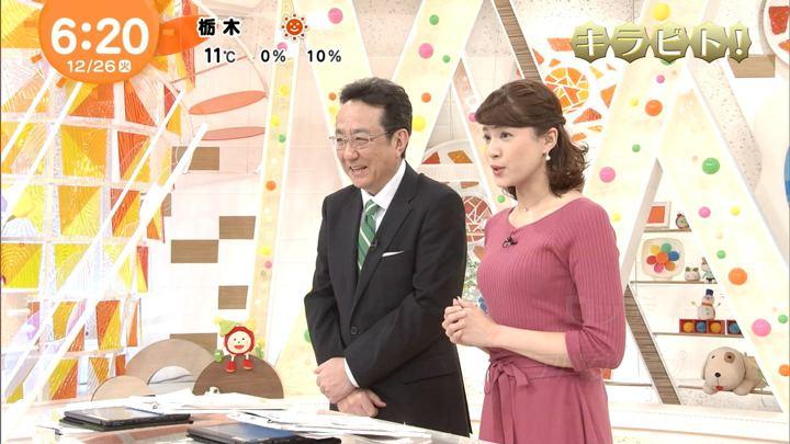 2017年12月26日永島優美の画像13枚目