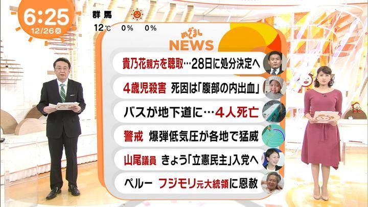 2017年12月26日永島優美の画像14枚目