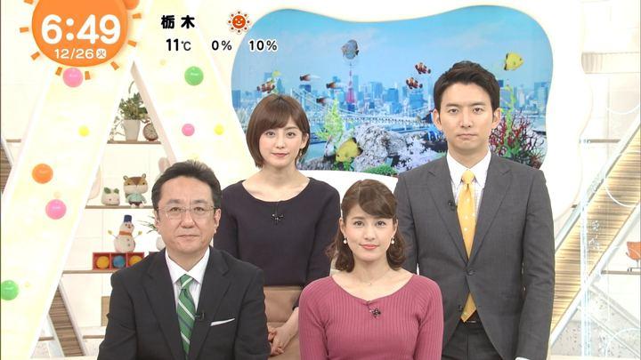 2017年12月26日永島優美の画像16枚目