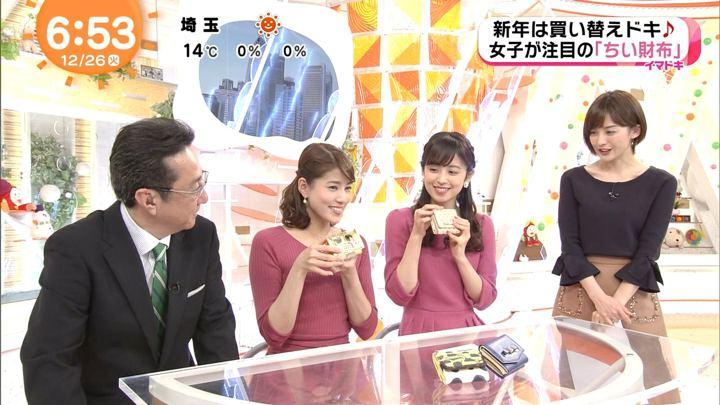 2017年12月26日永島優美の画像17枚目