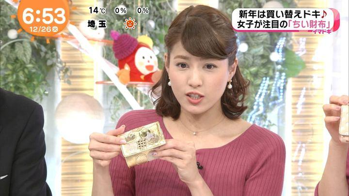 2017年12月26日永島優美の画像18枚目
