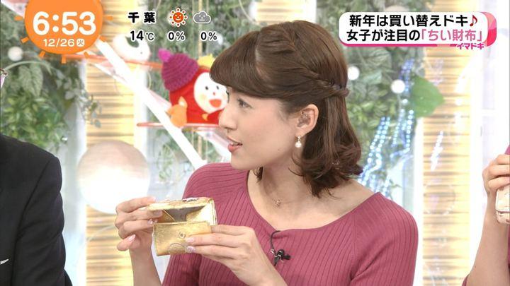 2017年12月26日永島優美の画像19枚目