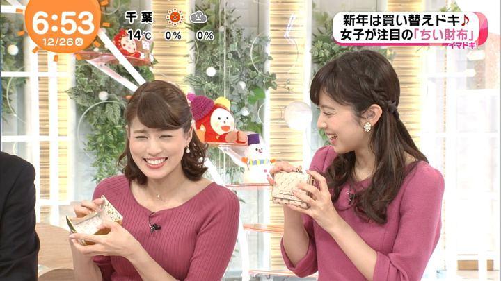 2017年12月26日永島優美の画像20枚目