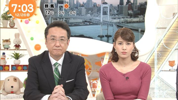 2017年12月26日永島優美の画像21枚目