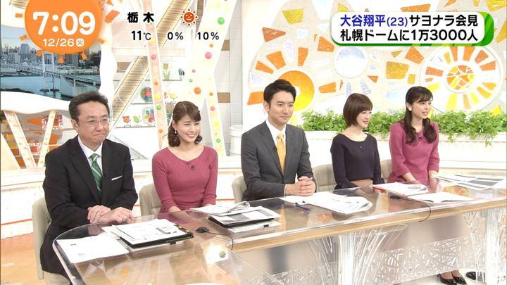 2017年12月26日永島優美の画像23枚目