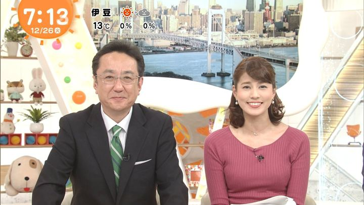 2017年12月26日永島優美の画像24枚目