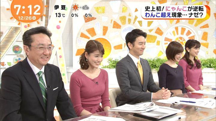 2017年12月26日永島優美の画像25枚目