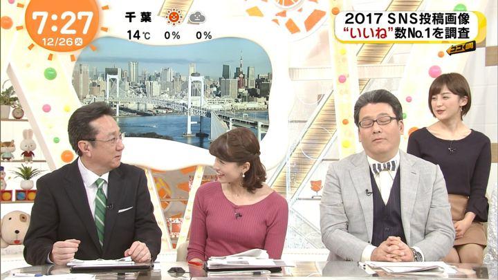 2017年12月26日永島優美の画像26枚目
