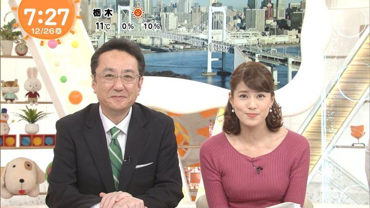 2017年12月26日永島優美の画像27枚目