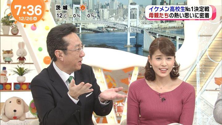 2017年12月26日永島優美の画像29枚目