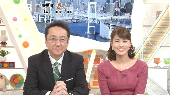 2017年12月26日永島優美の画像30枚目