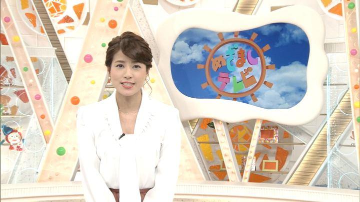 2017年12月28日永島優美の画像02枚目