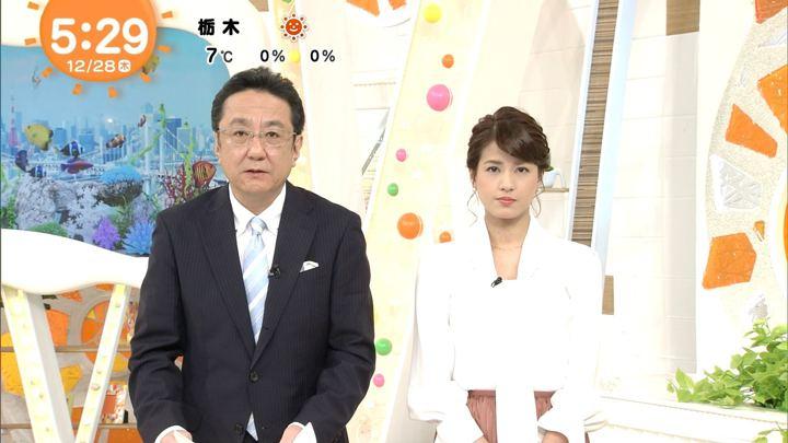 2017年12月28日永島優美の画像04枚目