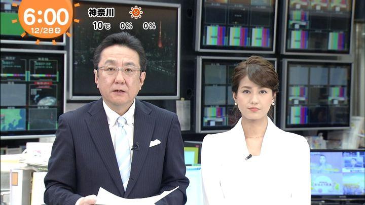 2017年12月28日永島優美の画像05枚目