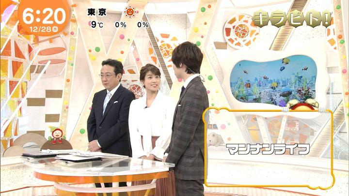 2017年12月28日永島優美の画像07枚目