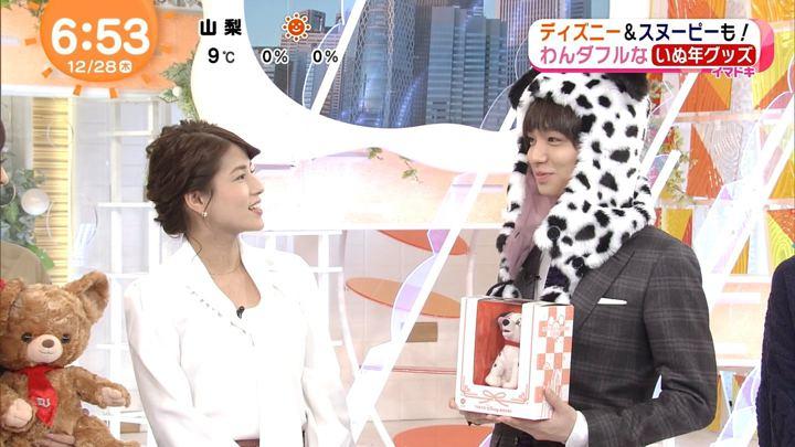 2017年12月28日永島優美の画像11枚目