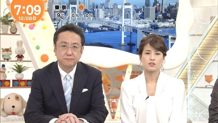 2017年12月28日永島優美の画像12枚目