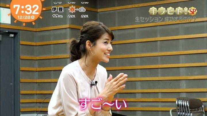 2017年12月28日永島優美の画像16枚目