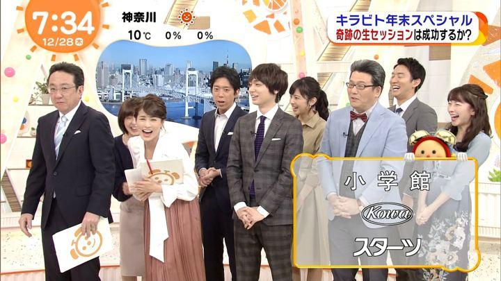 2017年12月28日永島優美の画像18枚目