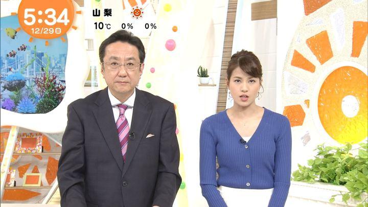 2017年12月29日永島優美の画像03枚目